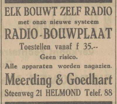 19251231 (2)