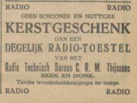 20-12-1924