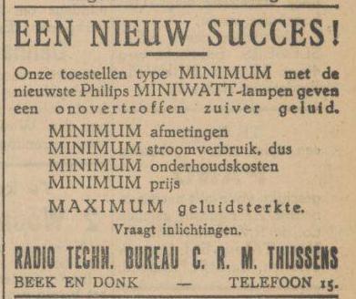 7-2-1925
