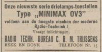 26-9-1925